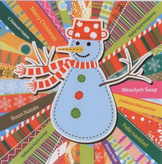 Wszystkim i każdemu z osobna – życzenia świąteczne